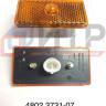 Фонарь габаритный боковой (24V) 4802-3731-07