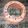 Барабан тормозной задний (мост RABA) 22-3502070-20