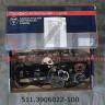 Прокладки двигателя 53, 3307 (к-т) полный ‹Золотая Серия‹ 511-3906022-100, , компл