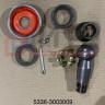 Ремкомплект рул. наконечника (полный) 5336-3003009