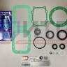 Р/комплект КПП ZF S5-42 прокладки, сальники, уплотнения Т38751 (1307298930)