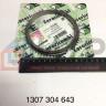 Кольцо синхронизатора 3/4 передачи ZF S5-42 (95533838) 1307304643