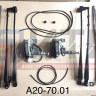 Стеклоочиститель (12V) А20-70.01
