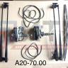 Стеклоочиститель (24V) А20-70.00