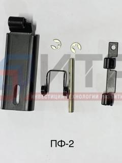 Ремкомплект петли флепа ПФ-2, , компл