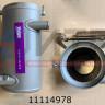 Теплообменник (Valeo Spheros Thermo E320) 11114978
