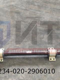 Стабилизатор передней подвески со стойками 4234-020-2906010