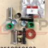 Р/к суппорта Направляющие (WABCO) 3F10010102