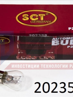 Лампа накаливания SCT 202358 (P21/5W 24V BAY15d) (10шт/кор), , уп