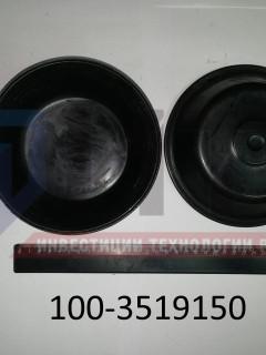 Диафрагма пневмокамеры ЗИЛ, ПАЗ (тип 20) БРТ 100-3519150
