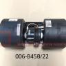 Вентилятор центробежный (ПАЗ-3204,320412,320414) 006-В45/B22 (24V) RPA3VCV