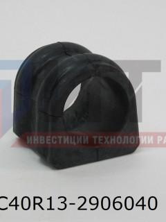 Подушка штанги передней подвески (ПАЗ Вектор NEXT) Д-40мм C40R13-2906040