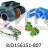 Колодка разъема HB4/9006 Hella (2 полюса, комплект) 8JD156151-807