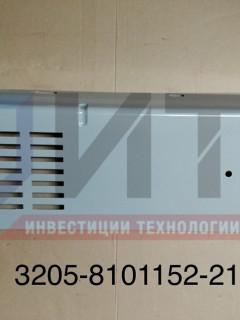 Панель воздуховода передняя 3205-8101152-21