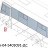 Стекло боковины левое с форточкой 320405-04-5403091-ДС
