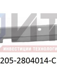 Бампер задний серый (3,0-3,5мм)  3205-2804014-С