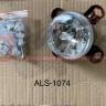 Фара дальнего света LTR D90 Alsona (H1/T4W,24V) ALS-1074/LTRMBPL24V/1KO 247 043-027